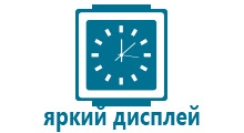 Часы gps watch t58